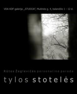 Ruta_Zeglevice_Tylos_Stoteles