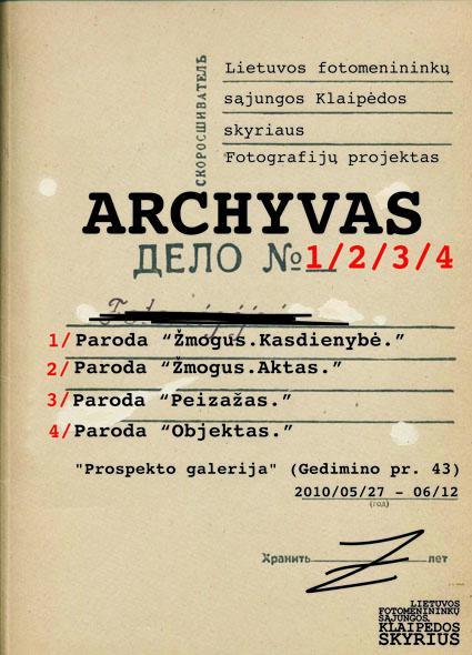 ARCHYVAS web