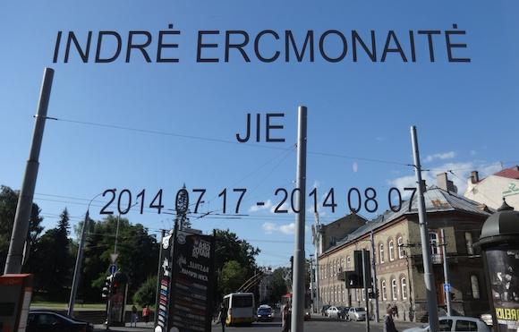 Indre Ercmonaite