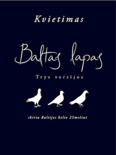 Kvietimas BALTAS LAPAS. TRYS VERSIJOS